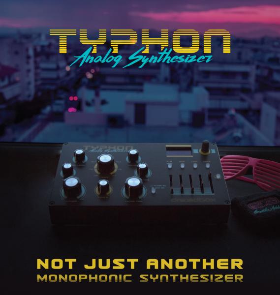typhon-njams.png
